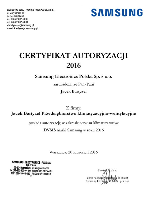 Samsung DVMS 2016
